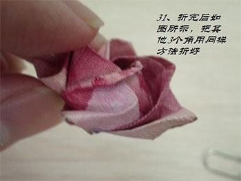 人民币折玫瑰花教程