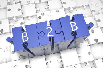 B2B企业如何经营?