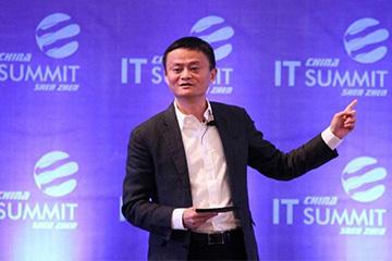 马云:实体经济不好,互联网不应成为替罪羊