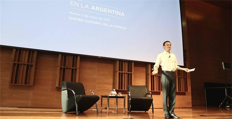 马云阿根廷开讲跨境贸易