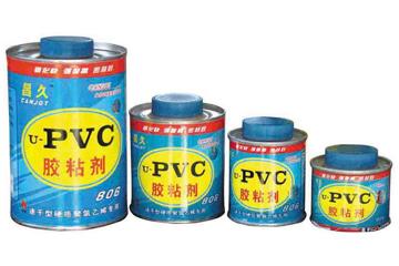 pvc胶水使用注意事项