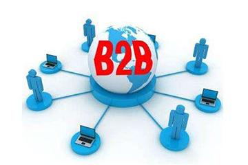 浅析长尾型B2B平台的运营