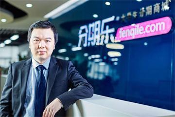 肖文杰:腾讯财付通产品总监,乐信创始人