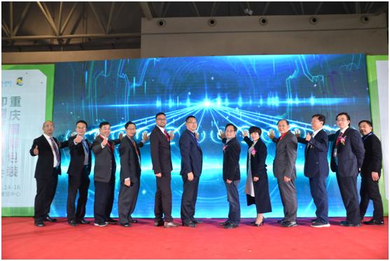 2018重庆国际印刷包装产业博览会