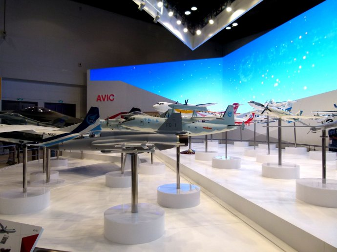 AEC 2019第十八届北京国际航空展