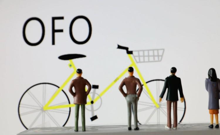 ofo联合创始人于信:ofo遭黑稿攻击,将用正义手段进行还击