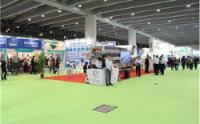 2018第三届中国国际塑料展览会
