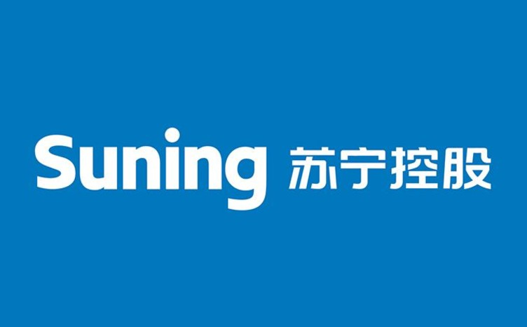 苏宁携手SAP 共建智慧零售、物流、体育等平台