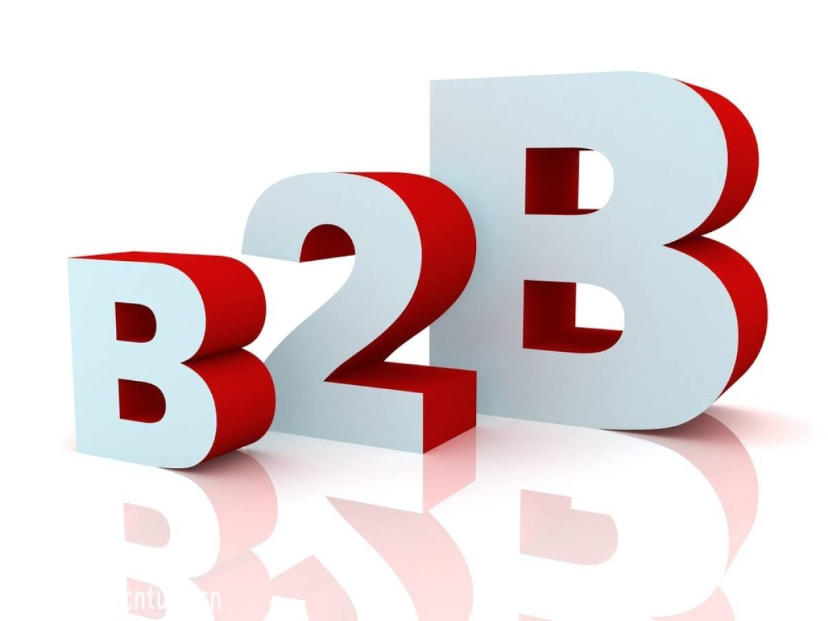 B2B电子商务中物流模式有哪些