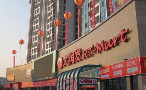 高鑫零售发布中期业绩报告:B2B营业额达25亿 超2017全年