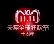 """""""2018年天猫双11全民人群购物图鉴:90养生,80顾家"""