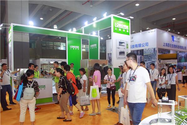 2020(第十六届)北京国际汽车展览会