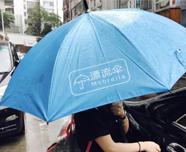 """""""共享雨伞漂流伞获蚂蚁金服近亿元投资"""