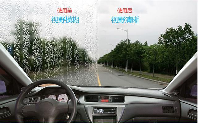 使用玻璃滑水镀膜前后对比