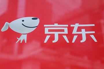京东撤出澳大利亚市场 运营不到15个月