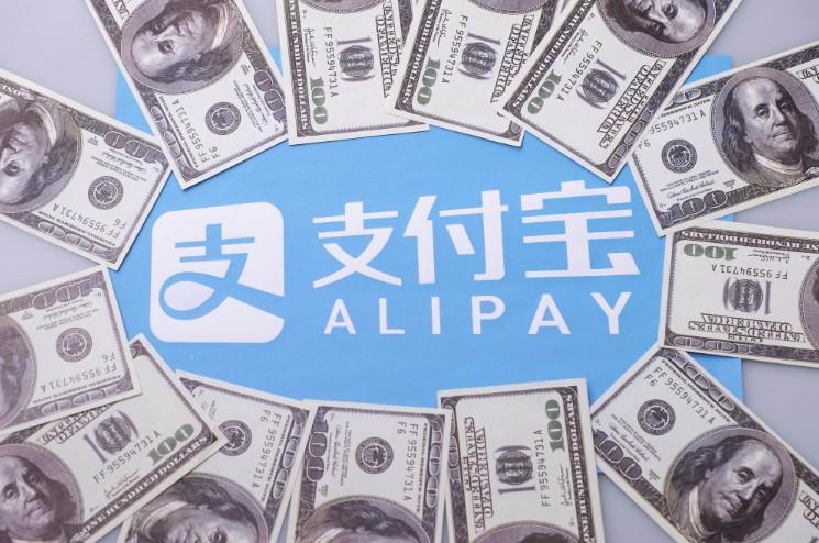 """""""马云:支付宝每天处理500亿美元交易"""