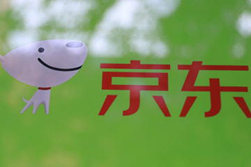 """""""京东五星电器超级旗舰店9月20日将落地盐城"""