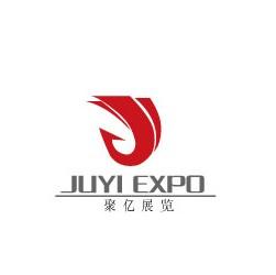 2019深圳国际医院建筑材料装备大会暨展览会
