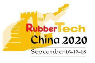 2020橡胶展-2020第二十届中国国际橡胶技术展览会